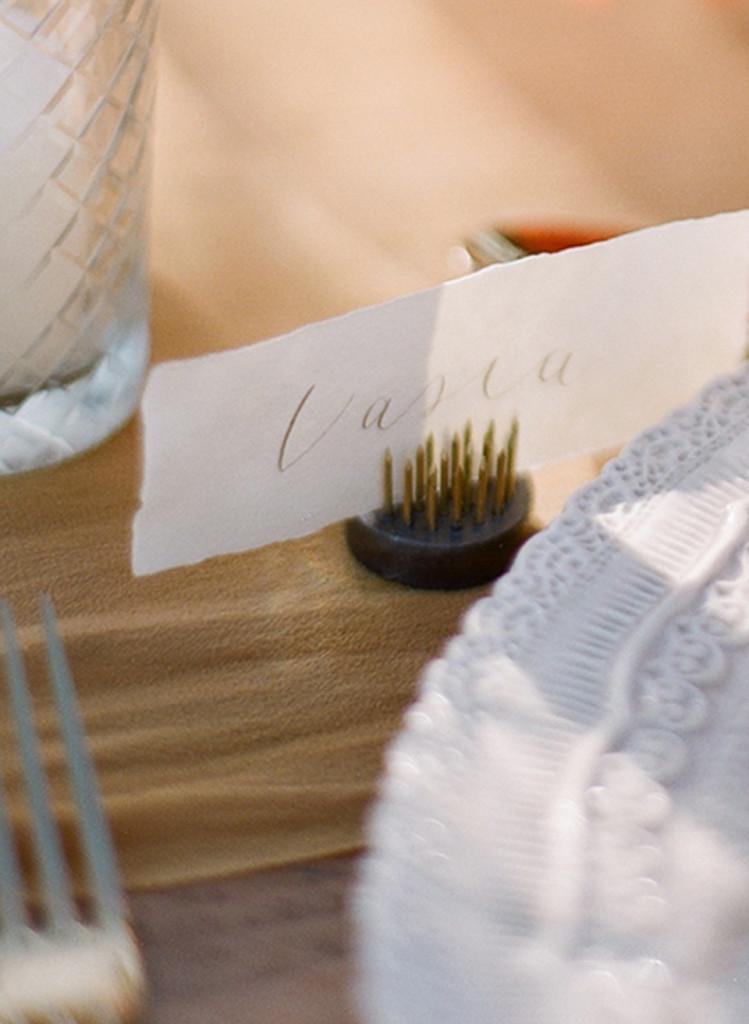 Vibrant Fiesta - Flourish Calligraphy